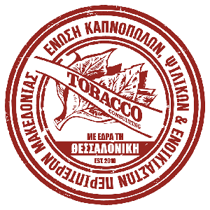 Tobacco Consulting